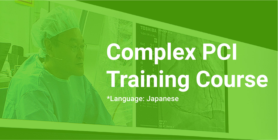 Complex PCI Training Course